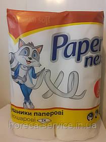 Бумажные полотенца PAPER NEXT двухслойные 2 шт.