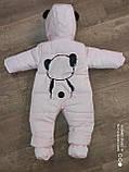 Демісезонний суцільний комбінезон для малюків, фото 3