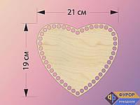 Сердце деревянное донышко-заготовка для вязаных корзин, сумок, рюкзаков, размер 21 х 19 см (ДДС-21-19)