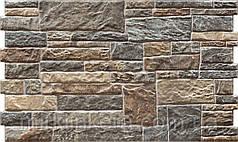 Камень фасадный Cerrad Canella dark