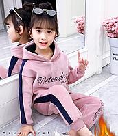 Стильний теплий костюм для дівчинки / Костюмы для девочек, спортивный костюм из двух частей