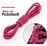 Эластичные шнурки для детской и взрослой обуви. Цвет розовый