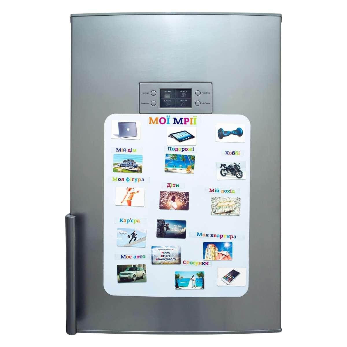 Дошка бажань на холодильник Для всієї Родини