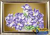Схема для вышивки бисером - Прекрасный букет фиалок, Арт. НБч4-011-1