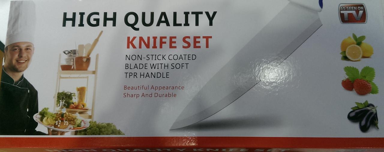 Набір ножів c керамічним покриттям 3шт