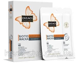 Dizao Бото маска двойной лифтинг с Кальцием для лица и шеи - 10 штук
