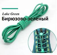 Эластичные шнурки для детской и взрослой обуви. Цвет бирюзово-зеленый