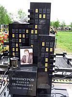 Эксклюзивный надгробный памятник №30