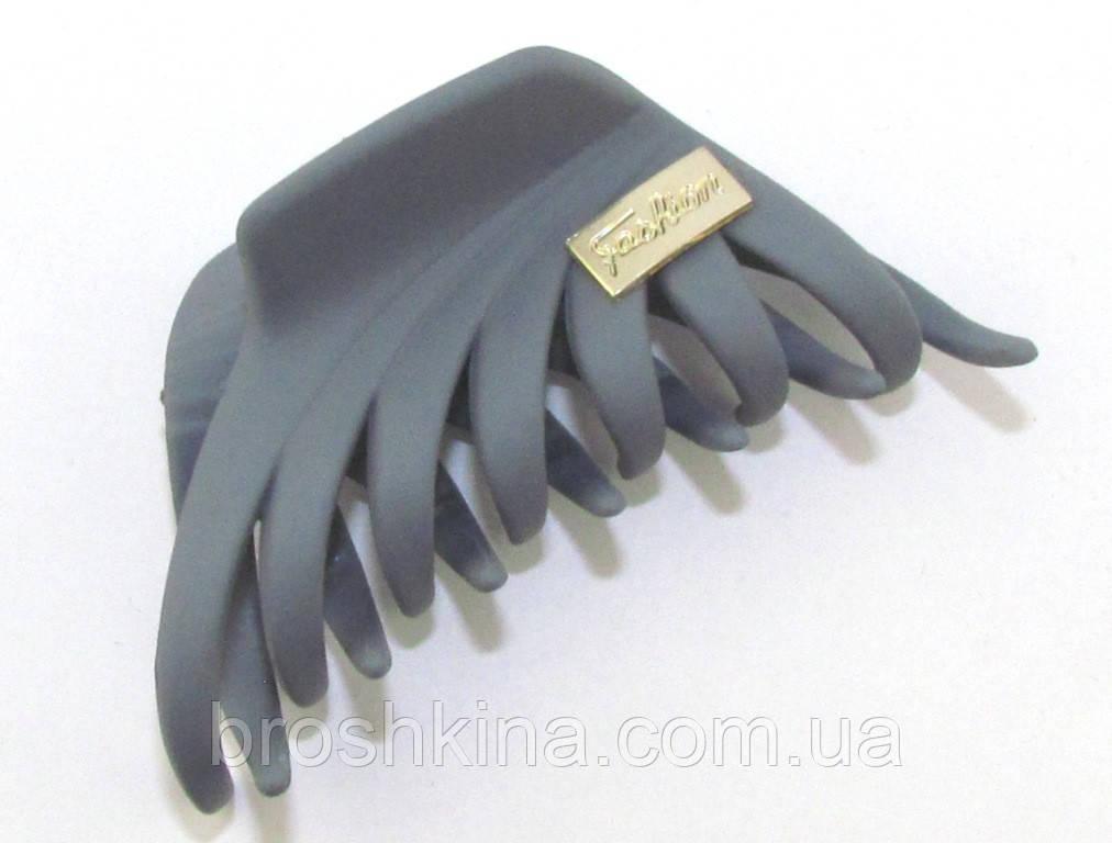Каучуковый краб для волос 8,5 см серый