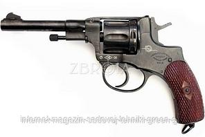 ММГ Револьвер системы Наган
