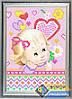 Схема для вышивки бисером - Детская вышивка - девочка и цветок, Арт. ДБч5-017