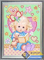 Схема для вышивки бисером - Девочка и книга, Арт. ДБч5-018