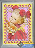 Схема для частичной вышивки бисером - Девочка с котенком , Арт. ДБч5-27