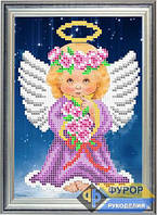 Схема для вышивки бисером - Ангел с цветами, Арт. ДБч5-33