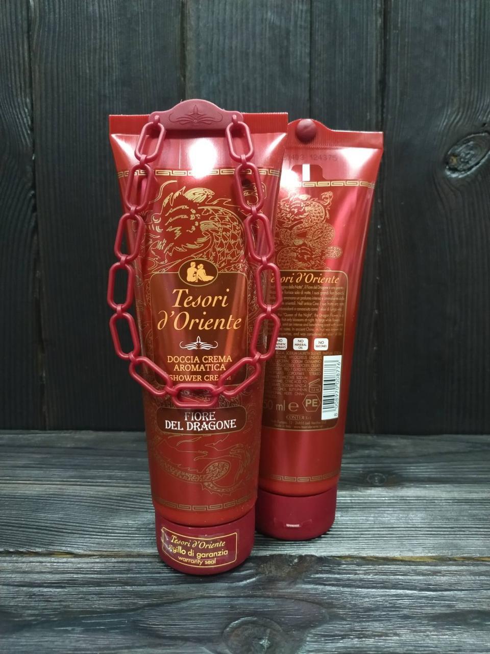 Tesori d`Oriente Fiore del Dragone Гель-крем для душа Цветок дракона, 250 мл