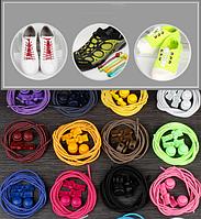 Резиновые эластичные шнурки для обуви/ кроссовок с фиксаторами быстрой застежкой. Светло розовые