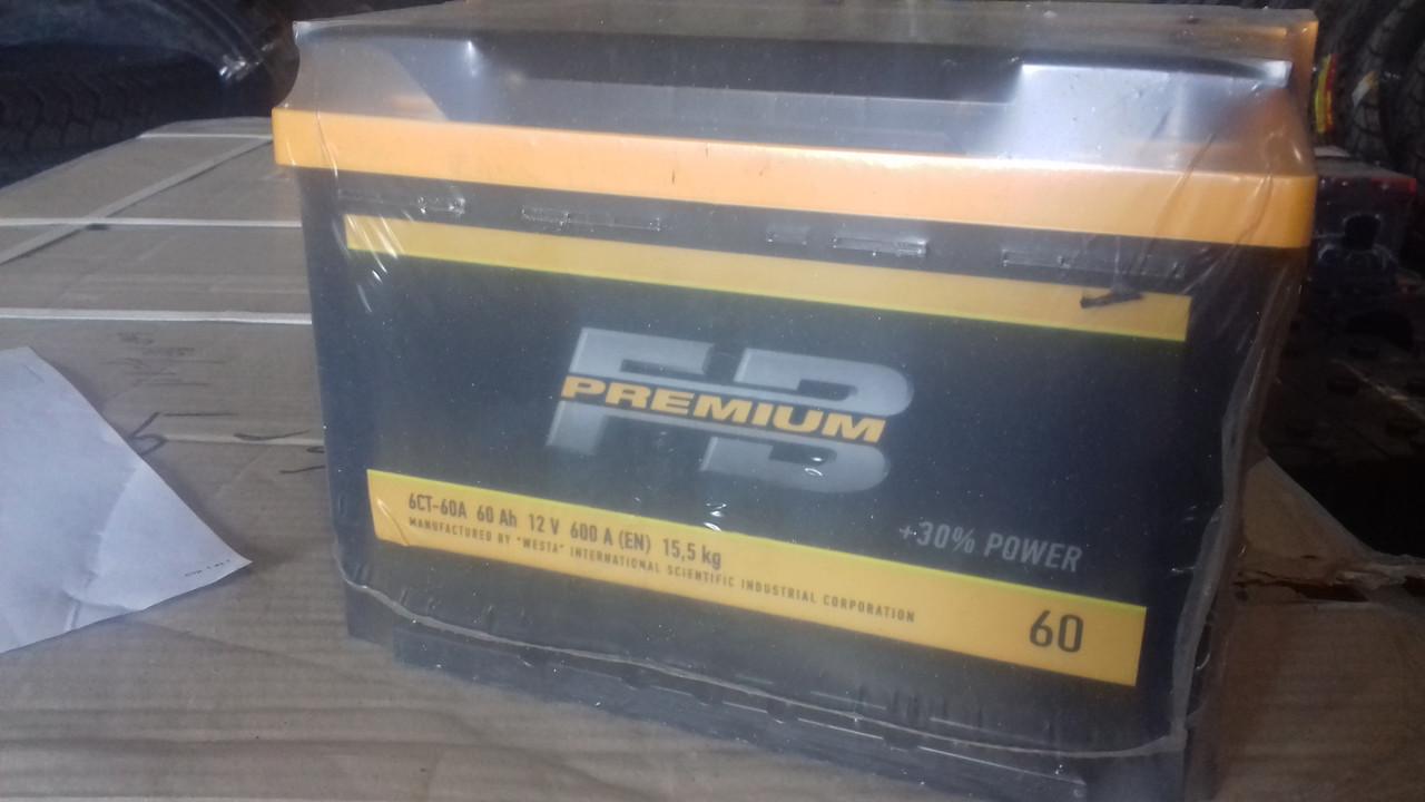 Аккумулятор FB Premium 6СТ-60-АЗ (1)