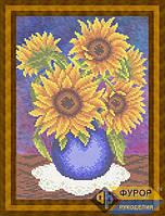 Схема для вышивки бисером - Цветы подсолнухи в вазе, Арт. НБч4-065
