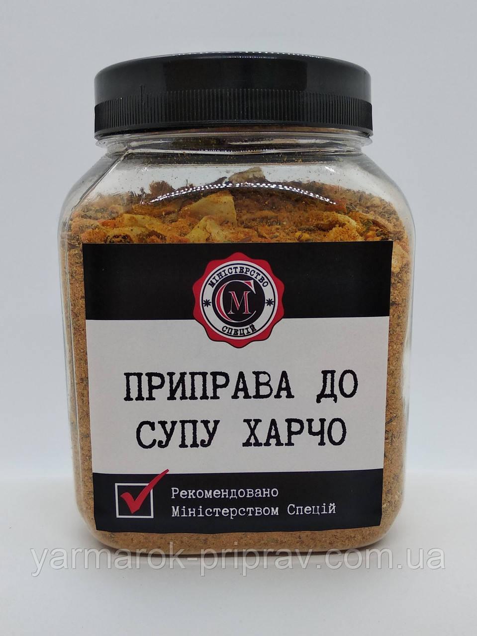 Приправа для супа харчо, 260г