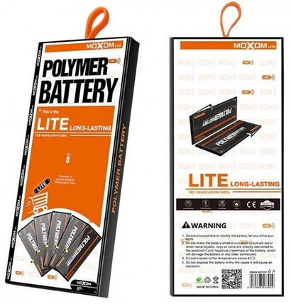 Аккумуляторная батарея Moxom Lite EB-L1G6LLU 2100 mAh для Samsung Galaxy Grand Duos I9082/Galaxy Grand Duos, фото 2