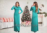 Длинное платье однотонное с брошкой