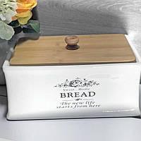 Хлібниця керамічна Sweet Home, фото 1
