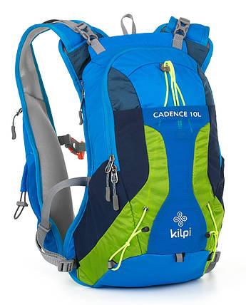 Рюкзак Kilpi CADENCE-U блакитний 10L, фото 2
