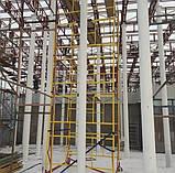 Вишка тура ВСП будівельна 2.0 х 2.0 (м) 7+1, фото 4