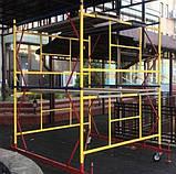 Вишка тура ВСП будівельна 2.0 х 2.0 (м) 7+1, фото 8