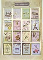 Наклейки для открытки Марки 2