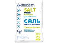 Сіль для басейнів таблетована Мозир 25 кг