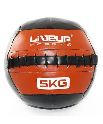 Мяч для кроссфита 5 кг LiveUp WALL BALL, фото 2
