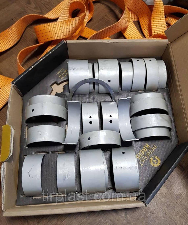 Комплект вкладышей DAF XF95 CF85 вкладыши корень шатун ДАФ ХФ95 ЦФ85 комплект ЗАМОК ПО СЕРЕДИНЕ