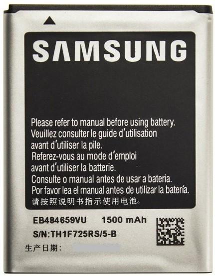 Аккумулятор для Samsung EB484659VU 1500 mAh для S8600/S55830/S5690/I8530/I8150 Premium качество