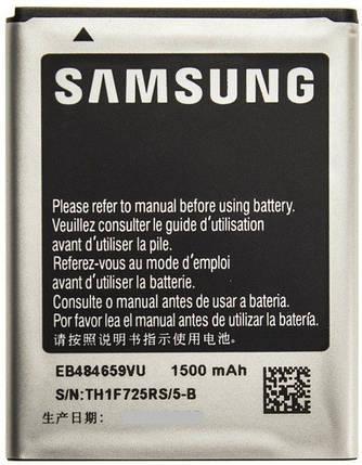 Аккумулятор для Samsung EB484659VU 1500 mAh для S8600/S55830/S5690/I8530/I8150 Premium качество, фото 2