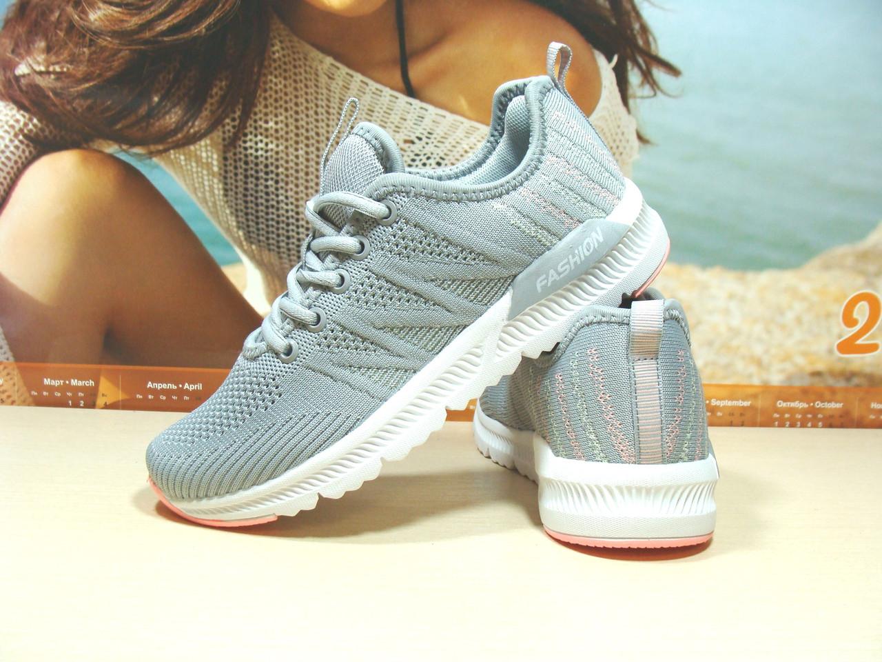Жіночі кросівки BaaS F сірі 38 р.