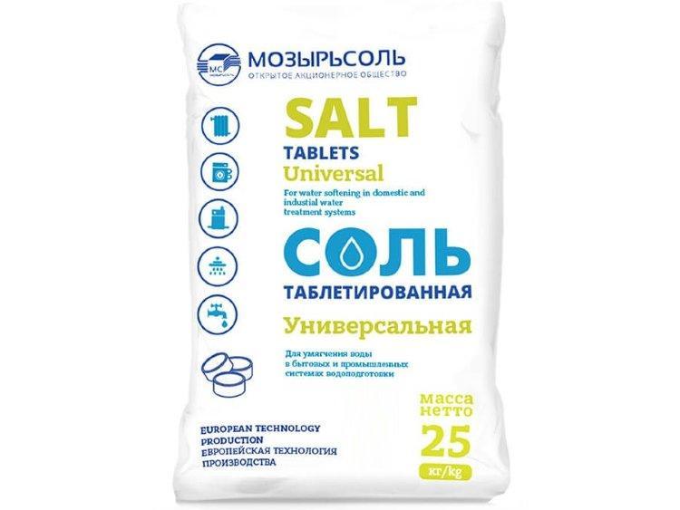 Соль для фильтров воды и водоподготовки таблетированная Мозырь 25 кг