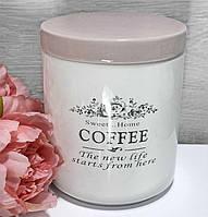 Керамическая банка Sweet Home для кофе 750 мл, фото 1
