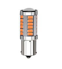 Лампа автомобильная светодиодная ZIRY BA15S - P21W (1156), жёлтая