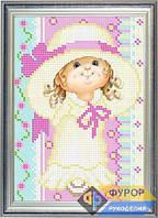Схема для вышивки бисером - Девочка в шляпе, Арт. ДБч5-002