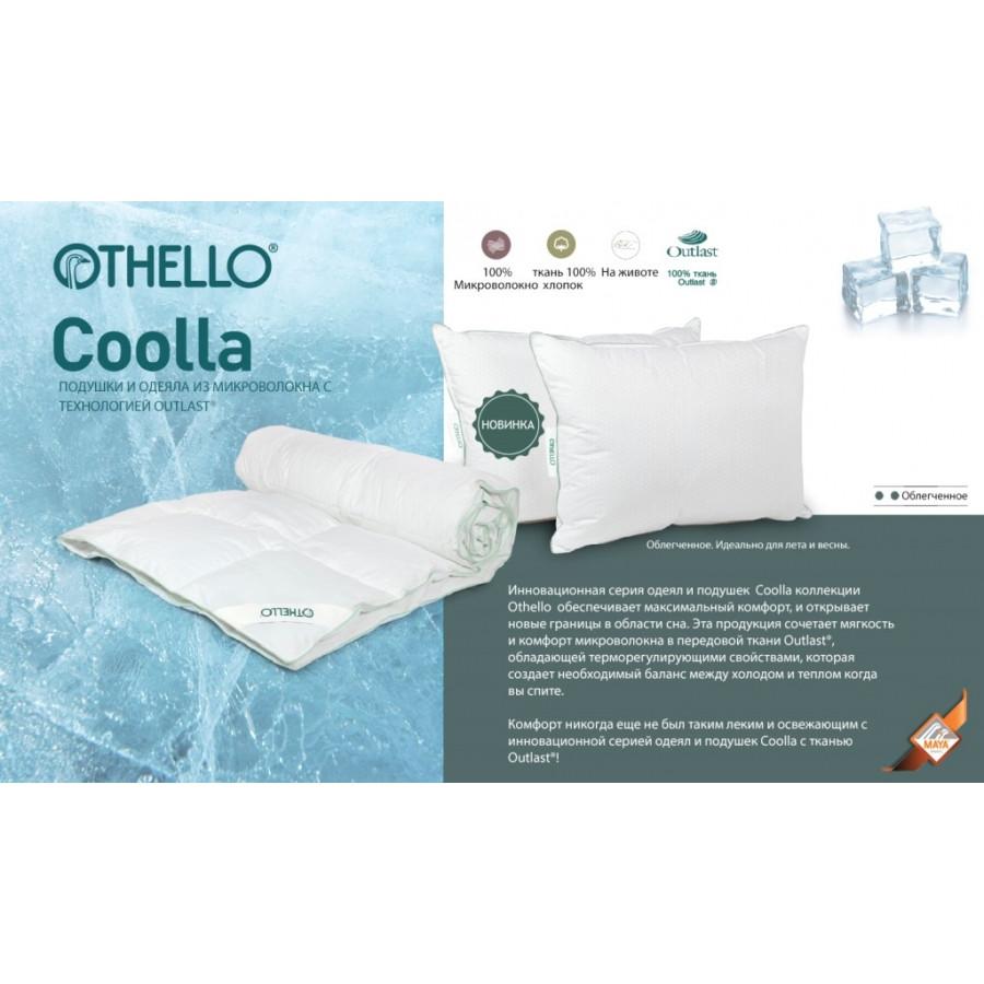 Подушка Othello - Coolla антиаллегенная 50*70