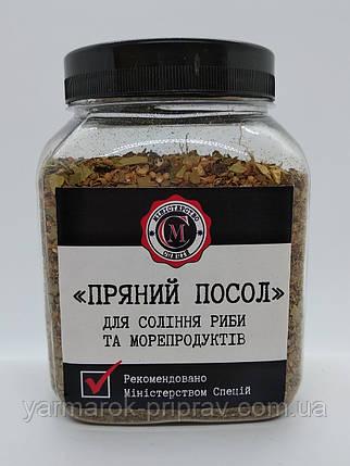 Пряный посол (для соления рыбы и морепродуктов) 200г, фото 2