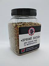 Пряный посол (для соления рыбы и морепродуктов) 200г, фото 3
