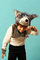 Карнавальный костюм  Волк Волченок (маска-плюс)
