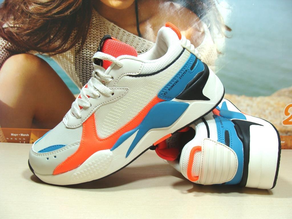 Кросівки жіночі BaaS RS-X бежеві 36 р.