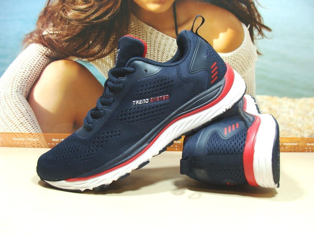 Чоловічі кросівки BaaS Trend System - Му синьо-червоні 42 р.