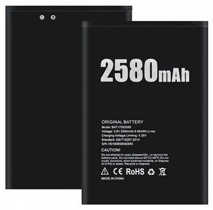 Аккумуляторная батарея Doogee BAT17582580 2580 mAh для X20 AAA класс, фото 2