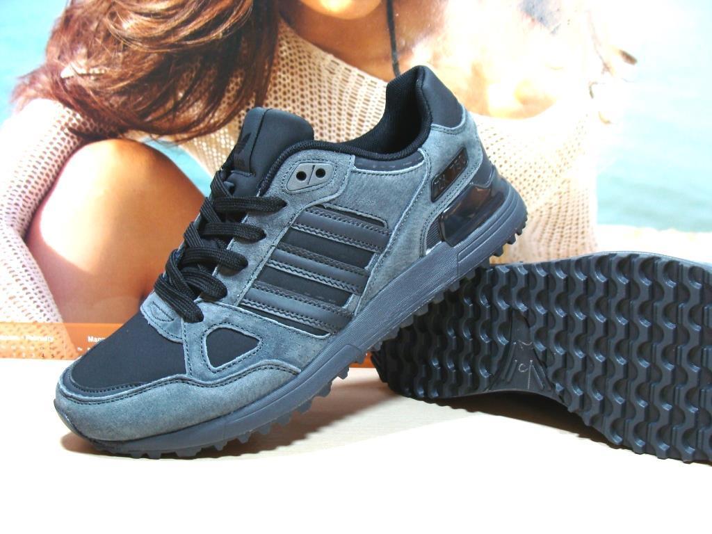 Чоловічі кросівки Adidas ZX 750 сірі 42 р.