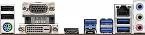 Материнская плата ASRock B450M Pro4 Socket AM4, фото 2