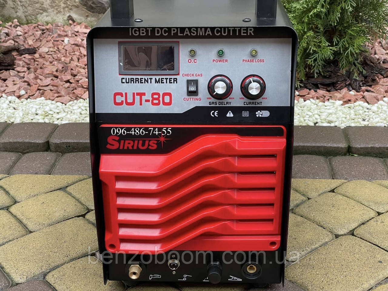 Плазморез Sirius cut-80 380V